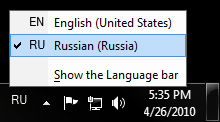 Click the EN button and select the language you wish to switch to.