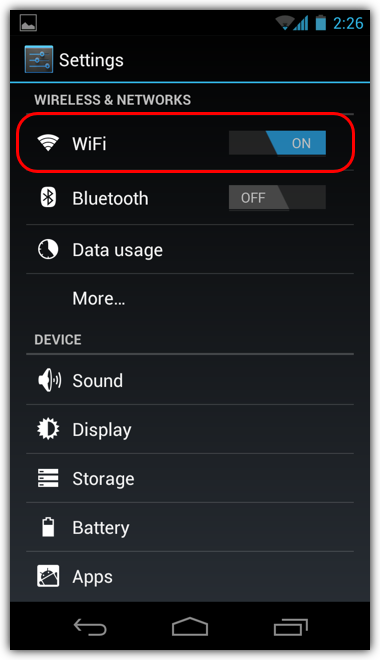 android-wifi-on.png